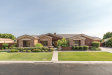 Photo of 3527 E Mallory Circle, Mesa, AZ 85213 (MLS # 6138282)