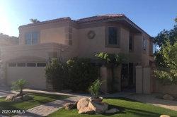 Photo of 6708 W Kimberly Way, Glendale, AZ 85308 (MLS # 6138318)