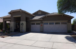Photo of 13755 W Watson Lane, Surprise, AZ 85379 (MLS # 6138442)