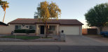 Photo of 219 W Cholla Street, Casa Grande, AZ 85122 (MLS # 6138851)