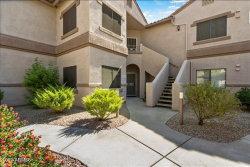 Photo of 9455 E Raintree --, Scottsdale, AZ 85260 (MLS # 6138941)