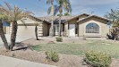 Photo of 3566 E Sebastian Lane, Gilbert, AZ 85297 (MLS # 6138972)