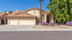 Photo of 3802 N Wintergreen Way, Avondale, AZ 85392 (MLS # 6140117)