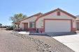 Photo of 9471 W Troy Drive, Arizona City, AZ 85123 (MLS # 6140386)