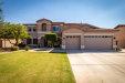 Photo of 361 E Julian Drive, Gilbert, AZ 85295 (MLS # 6141059)
