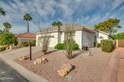 Photo of 4734 N Brookview Terrace, Litchfield Park, AZ 85340 (MLS # 6141680)