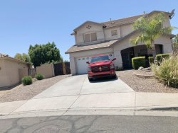 Photo of 2 N 122nd Lane, Avondale, AZ 85323 (MLS # 6141703)