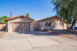 Photo of 3518 W Mandalay Lane, Phoenix, AZ 85053 (MLS # 6142423)