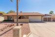 Photo of 5415 W Seldon Lane, Glendale, AZ 85302 (MLS # 6142636)