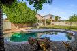 Photo of 7525 W Betty Elyse Lane, Peoria, AZ 85382 (MLS # 6142690)