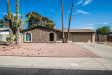 Photo of 4407 N 79th Lane, Phoenix, AZ 85033 (MLS # 6145004)