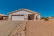 Photo of 14784 S Padres Road, Arizona City, AZ 85123 (MLS # 6145459)
