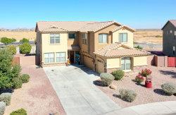 Photo of 2646 N Franz Lane, Casa Grande, AZ 85122 (MLS # 6148067)