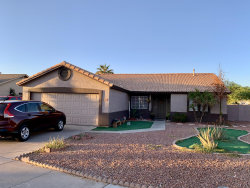 Photo of 8722 W Holly Street, Phoenix, AZ 85037 (MLS # 6149202)