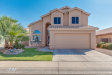 Photo of 167 S Willow Creek Street, Chandler, AZ 85225 (MLS # 6149233)