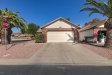 Photo of 1252 W Boxelder Circle, Chandler, AZ 85224 (MLS # 6149235)