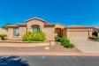 Photo of 1160 E Hawken Way, Chandler, AZ 85286 (MLS # 6149424)