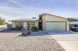 Photo of 341 E Jacaranda Street, Mesa, AZ 85201 (MLS # 6149585)