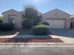 Photo of 17597 W Andora Street, Surprise, AZ 85388 (MLS # 6150114)
