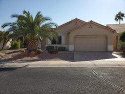 Photo of 17983 W Deneen Way, Surprise, AZ 85374 (MLS # 6150121)