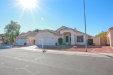 Photo of 20432 N 39th Drive, Glendale, AZ 85308 (MLS # 6150255)