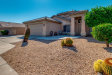 Photo of 26402 N 64th Avenue, Phoenix, AZ 85083 (MLS # 6150954)