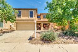 Photo of 12466 W El Nido Lane, Litchfield Park, AZ 85340 (MLS # 6151450)