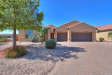 Photo of 5126 N Scottsdale Road, Eloy, AZ 85131 (MLS # 6151623)