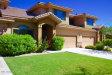 Photo of 16820 E La Montana Drive, Unit 101, Fountain Hills, AZ 85268 (MLS # 6151959)