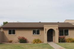 Photo of 907 S Acorn Avenue, Tempe, AZ 85281 (MLS # 6152086)