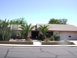Photo of 2011 E Gary Circle, Mesa, AZ 85213 (MLS # 6152125)