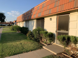Photo of 4741 W Northern Avenue, Glendale, AZ 85301 (MLS # 6152200)