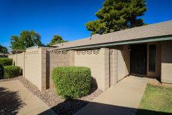 Photo of 17609 N Lindner Drive, Glendale, AZ 85308 (MLS # 6152224)