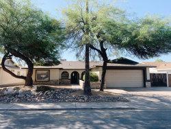 Photo of 2419 W Naranja Avenue, Mesa, AZ 85202 (MLS # 6152235)