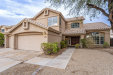 Photo of 10970 N 129th Way, Scottsdale, AZ 85259 (MLS # 6152589)