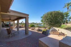 Photo of 17328 W Calistoga Drive, Surprise, AZ 85387 (MLS # 6152776)