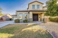 Photo of 41845 W Lucera Lane, Maricopa, AZ 85138 (MLS # 6152893)