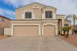Photo of 9132 W Albert Lane, Peoria, AZ 85382 (MLS # 6153195)