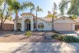 Photo of 661 W Carter Drive, Tempe, AZ 85282 (MLS # 6153443)