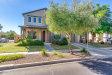 Photo of 15103 W Dahlia Drive, Surprise, AZ 85379 (MLS # 6154255)