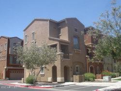 Photo of 900 S 94th Street, Unit 1059, Chandler, AZ 85224 (MLS # 6155319)
