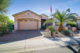 Photo of 18179 W Stinson Drive, Surprise, AZ 85374 (MLS # 6157436)