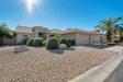 Photo of 15019 W Pinchot Avenue, Goodyear, AZ 85395 (MLS # 6161851)
