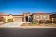Photo of 7952 W Rock Springs Drive, Peoria, AZ 85383 (MLS # 6163549)
