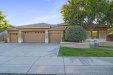 Photo of 22146 N 80th Avenue, Peoria, AZ 85383 (MLS # 6163868)