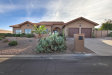 Photo of 14829 E Cerro Alto Drive, Fountain Hills, AZ 85268 (MLS # 6164205)