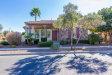 Photo of 15215 W Windrose Drive, Surprise, AZ 85379 (MLS # 6164795)