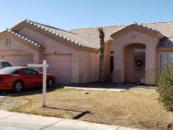 Photo of 2526 N 86th Drive, Phoenix, AZ 85037 (MLS # 6165051)