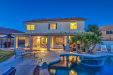 Photo of 791 E Rolls Circle, San Tan Valley, AZ 85143 (MLS # 6165176)