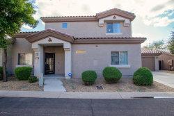 Photo of 8107 W Zoe Ella Way, Peoria, AZ 85382 (MLS # 6165307)
